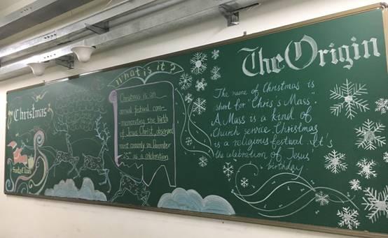 四语芳香,色彩纷呈——外国语学院外文校园板报构成一道亮丽的风景线