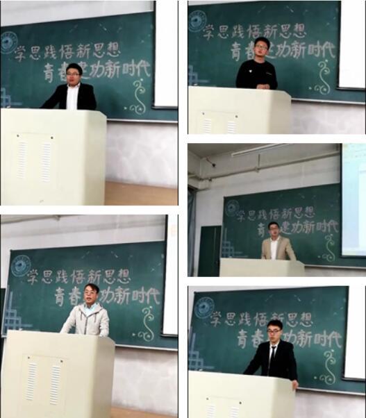 优秀学生代表分享社会实践经验
